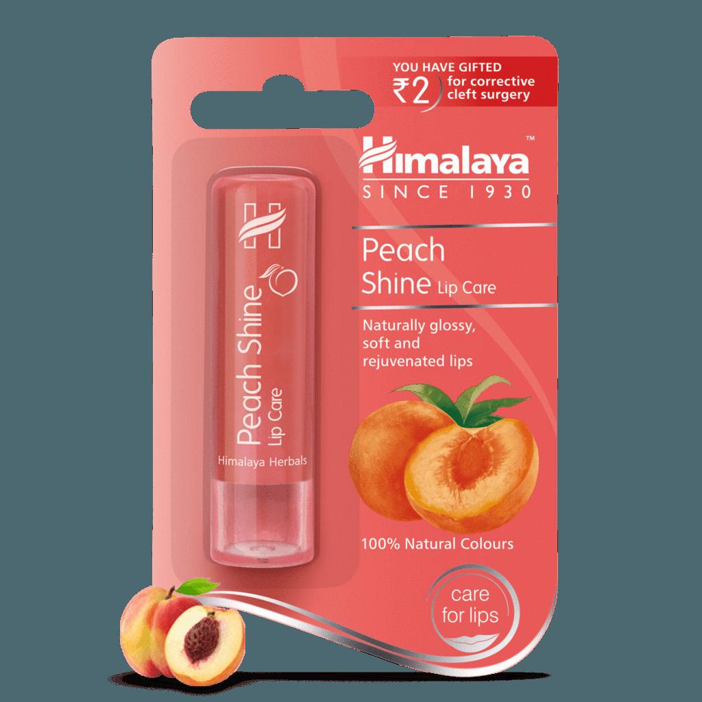 Персиковый блеск-бальзам для губ